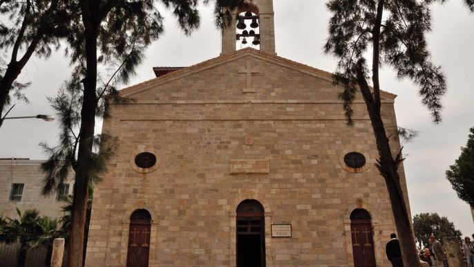 Cali4travel - greek orthodox basilica of saint george